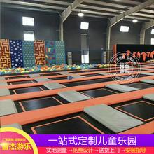 淘气堡大型蹦蹦床室内蹦床公园商场蹦床馆游乐设备