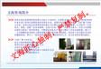 漳州服务代写工程投标书2日定稿