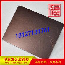 供应不锈钢乱纹红古铜哑光装饰板不锈钢乱纹板图片不锈钢装饰板图片