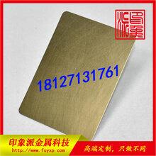 佛山供应商不锈钢乱纹黄古铜装饰板不锈钢乱纹板图片不锈钢装饰板厂家图片