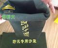 防汛沙袋高密度高质量金能电力厂家直销