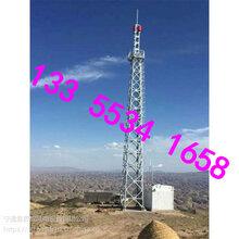 西藏低速永磁风光互补风力发电机并网供村庄工厂专用图片