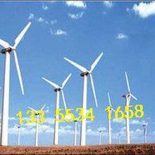sc10kw中小型发电机风力发电机电站光伏发电电站专用图片
