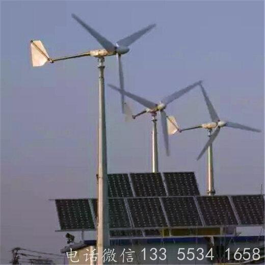 1000w太阳能风力发电机