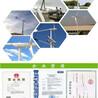 河池并网小型风力发电机发电机不发电是什么原因