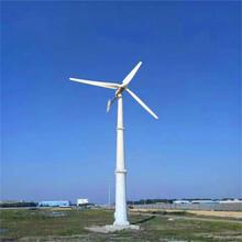 呼和浩特家用风力发电机-绿色环保健康首选图片