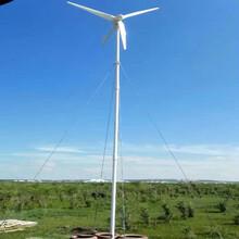 晋中风力发电机厂家直销-叶片重量图片