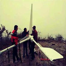 垦利养殖场用风力发电机-发电机图片图片