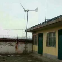 长沙大型工程用风力发电机-适合家用图片