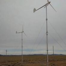 北碚高效渔民用风力发电机-100w路灯用图片