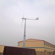 普陀微型风力发电机-发电机品牌图片