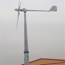 锡林郭勒盟民用风力发电机-3000w220v图片