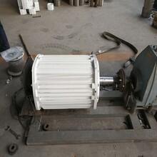 高新区蓝润1000w风力发电机-发电机回收图片