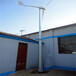 花蓮縣風力發電機低速風力發電機-10kw