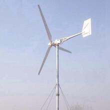 延安并网小型风力发电机/工作原理图片