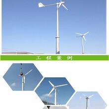 喀什展示用风力发电机/10kw大功率图片