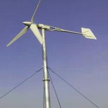 济源2000w风力发电机/随风调整方向图片