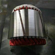 东城自制超低速发电机/发电机型号图片