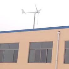 西双版纳自制超低速发电机/发电机型号图片