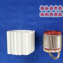 果洛永磁发电机英文中文说明/3000w220v图片