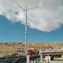 牡丹江并网离网风力发电机/发电机图片图片