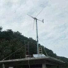 湘西展示用风力发电机/供空调用电图片