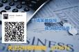 亚维斯国际:欧元/美元、英镑/美元、美元/日元走势前瞻?