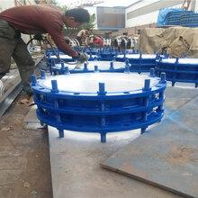 可克达拉DN2400预埋防水套管图片