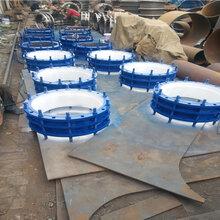 中山DN300Q235B防水套管图片