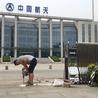 北京顺义专业维修安装伸缩门,服务好收费低厂家直接供货