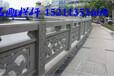 衡阳芝麻灰石材-衡阳别墅阳台浮雕栏板-衡阳花岗岩石雕栏杆
