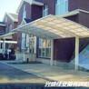 户外铝合金雨棚汽车棚别墅停车棚家用庭院遮阳棚阳台防晒PC耐力板雨棚