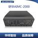 長春研華嵌入式工控機AIMC-2000