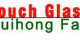 2019广州国际3D曲面玻璃及触控面板玻璃?#38469;?#23637;览会