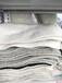 土工布短纖針刺隔離透水工地路面養護保濕工程土工布廠家直銷