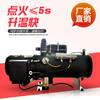 宏业液体加热器汽车加热器汽车预热器汽车柴暖锅炉