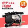 依维柯房车专用加热器YJH-Q10液体加热器汽车柴暖炉