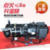 电喷加热器YJP汽车加热器燃油效率高汽车柴暖