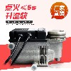 YJH-Q5加热器轿车专用取暖装备汽油柴油版厂家直销