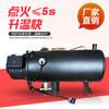 黑龙江地区专用YJ-Q30汽车加热器汽车预热器车载锅炉