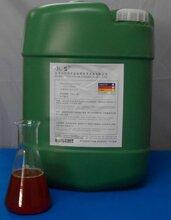 凱盟316不銹鋼鈍化,蘇州不銹鐵無鉻鈍化液