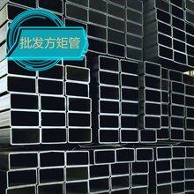 长沙方矩管供应商,镀锌方管供应图片