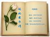 2020年連云港中學物理老師評職稱學術論文發表G4教育專刊《數理化學習》征稿