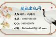 江蘇幼兒園教師高級職稱評審條件專著書署名適用書目學術論文征稿
