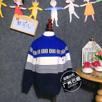 2018新月儿秋季新款毛衣广州巴啦品牌童装折扣批发库存童装尾货