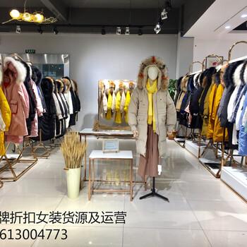 广州品牌折扣女装批发哪里靠谱?