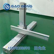 高工线性滑台滚珠丝杆线性导轨电动滑台模组