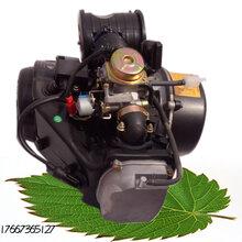 多钢增程器/GY6电动车增程器/静音汽油发电机/改装增程器/小型电动车增程器