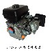 德州供老年代步车四轮电轿安装48v60v72v微型汽油发动机增程器