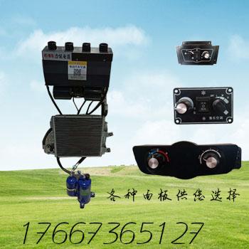 48v60v72v电动车冷暖空调小型空调带压缩机电轿用两用空调